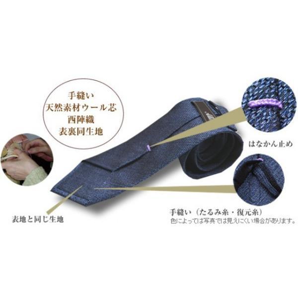 ブルーのミックス・ネクタイ / MUT-008 allety 06