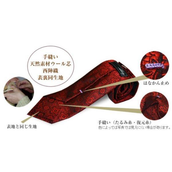 レッド地の(更紗)柄ネクタイ / KMN-19W017|allety|06