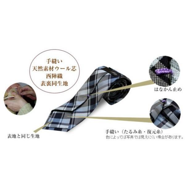 紺、ブルーのヤスラ織りストライプネクタイ / STN-19S007|allety|06