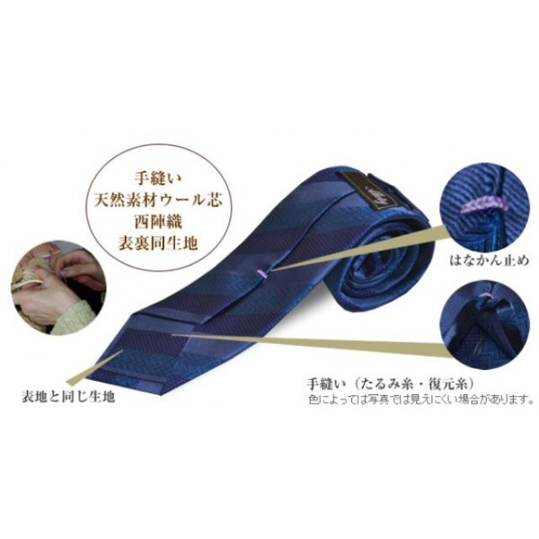 紺(ネイビー)、ブルーの黒だて【段落ち無地】ストライプネクタイ / STN-19S010|allety|06