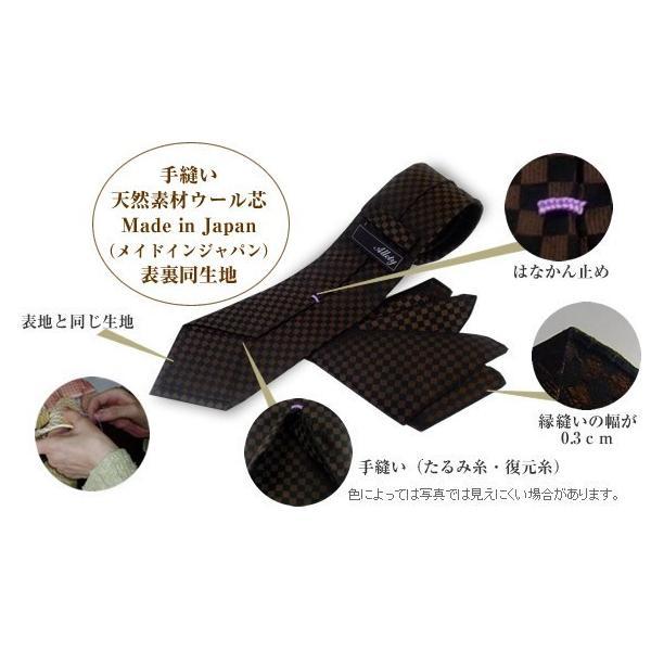 ブラゥン(茶)×ブラック市松模様ネクタイ&ポケットチーフセット(チーフ30cm) / CS-IT007|allety|06