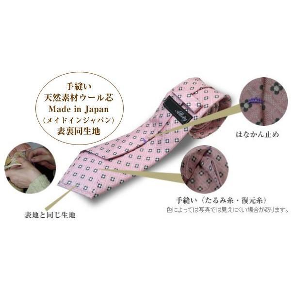 ピンクの織柄に地にチャコールグレーと白の小紋柄ネクタイ / KM-14SS05|allety|06