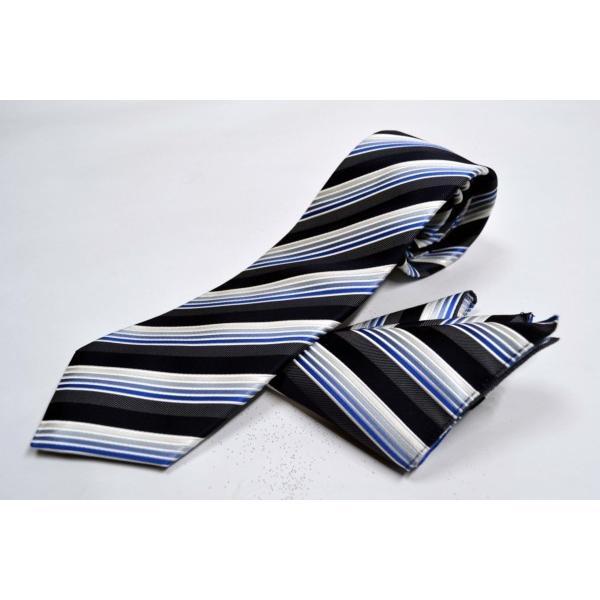 黒に近い紺と紺とブルーのグラデーションのストライプネクタイ&チーフセット(チーフ23cm) / CSN-SS11019 allety 02