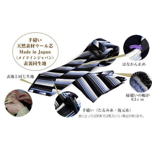 黒に近い紺と紺とブルーのグラデーションのストライプネクタイ&チーフセット(チーフ23cm) / CSN-SS11019 allety 06