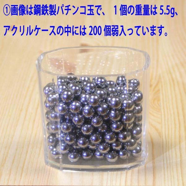 ネオジム 磁石 丸型 30 x 5 mm 2個 ネオジウム 強力 永久 マグネット 密度 研究 加工 モーター 磁束密度 磁力 ガウス|alleygem|06