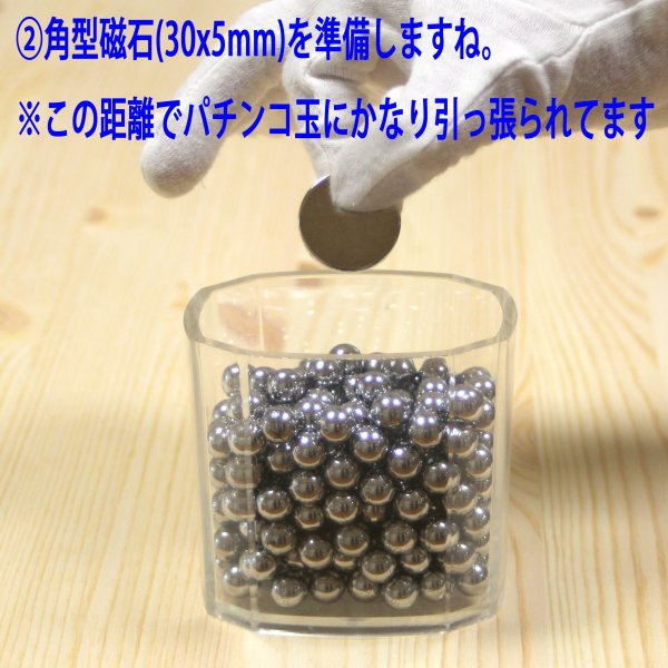 ネオジム 磁石 丸型 30 x 5 mm 2個 ネオジウム 強力 永久 マグネット 密度 研究 加工 モーター 磁束密度 磁力 ガウス|alleygem|07