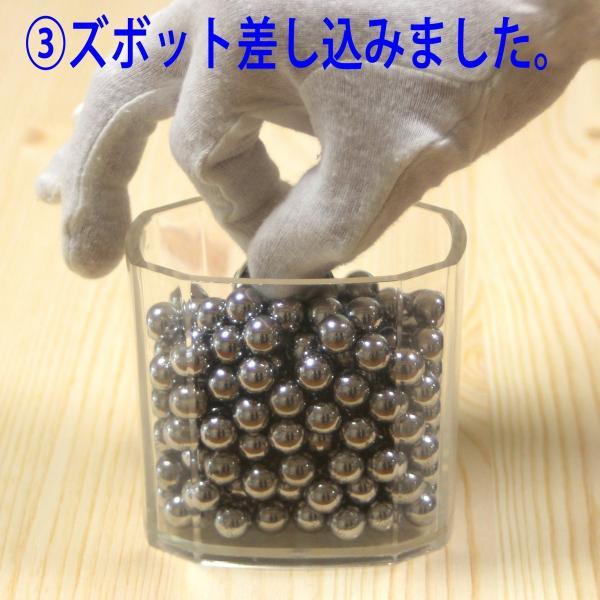 ネオジム 磁石 丸型 30 x 5 mm 2個 ネオジウム 強力 永久 マグネット 密度 研究 加工 モーター 磁束密度 磁力 ガウス|alleygem|08