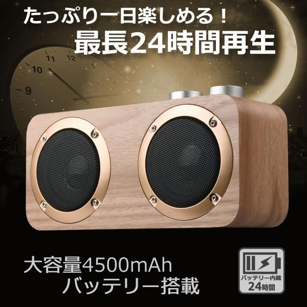 ブルートゥーススピーカー Bluetooth 木製 ウッド 小型 スピーカー ステレオ 高出力 長時間再生 ワイヤレス スマホ タブレット PC 無線 接続 USBメモリー 再生|alleygem|02