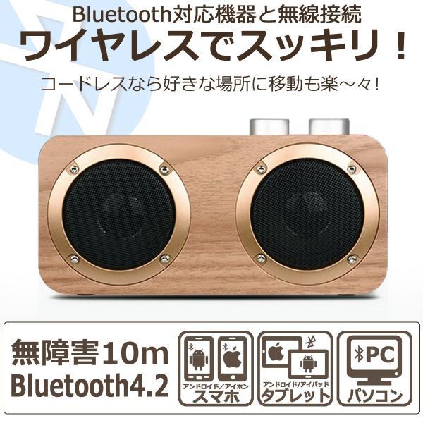 ブルートゥーススピーカー Bluetooth 木製 ウッド 小型 スピーカー ステレオ 高出力 長時間再生 ワイヤレス スマホ タブレット PC 無線 接続 USBメモリー 再生|alleygem|05