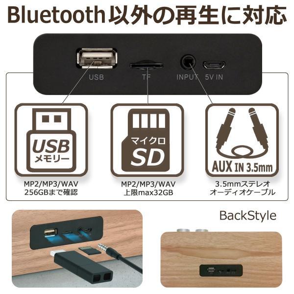 ブルートゥーススピーカー Bluetooth 木製 ウッド 小型 スピーカー ステレオ 高出力 長時間再生 ワイヤレス スマホ タブレット PC 無線 接続 USBメモリー 再生|alleygem|06