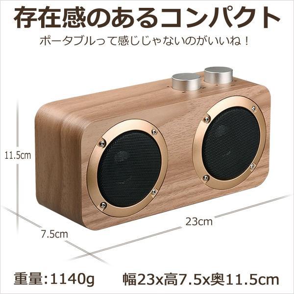ブルートゥーススピーカー Bluetooth 木製 ウッド 小型 スピーカー ステレオ 高出力 長時間再生 ワイヤレス スマホ タブレット PC 無線 接続 USBメモリー 再生|alleygem|08