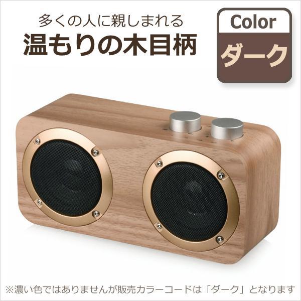 ブルートゥーススピーカー Bluetooth 木製 ウッド 小型 スピーカー ステレオ 高出力 長時間再生 ワイヤレス スマホ タブレット PC 無線 接続 USBメモリー 再生|alleygem|13