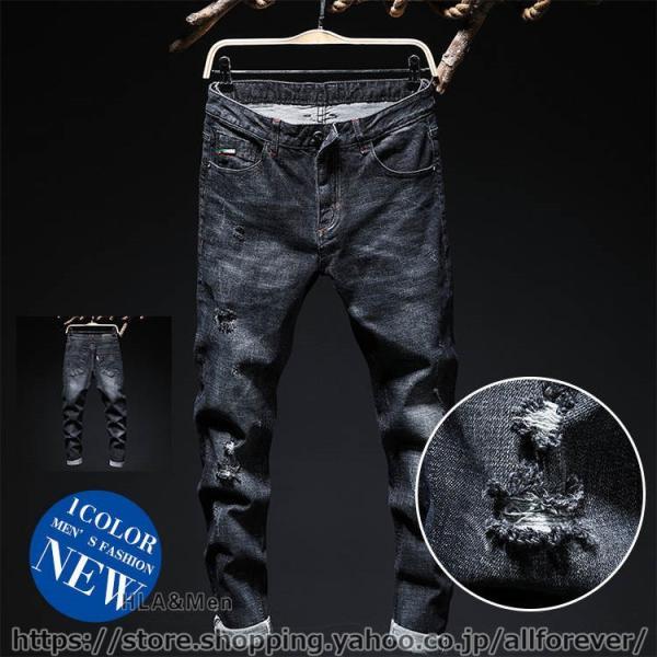 テーパードデニム メンズ ストレッチパンツ ジーンズ デニム ダメージ加工 パンツ おしゃれ