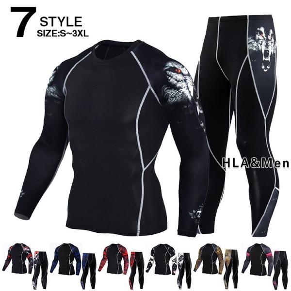 トレーニングウェア スポーツタイツ メンズ 上下セット セットアップ 長袖 ランニング フィットネス 吸汗速乾 新作