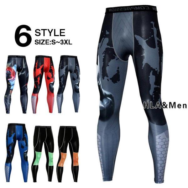 トレーニングウェア コンプレッションタイツ スポーツタイツ メンズ パンツ ヨガ フィットネス 速乾パンツ 新作 吸汗