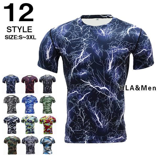 コンプレッションウェア フィットネスウェア Tシャツ 半袖 メンズ タイツ 吸汗速乾 トップス トレーニング 新作