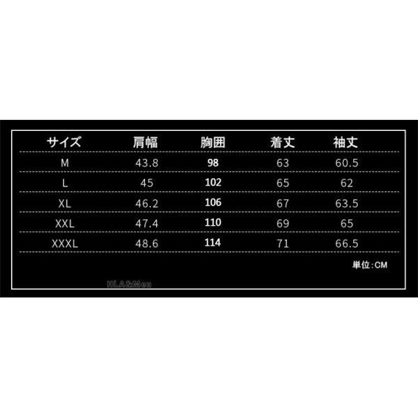コーチジャケット メンズ ジャケット ブルゾン ジャンパー 通勤 コーデュロイ ライトアウター 秋服 送料無料 2019秋冬 新作|allforever|02