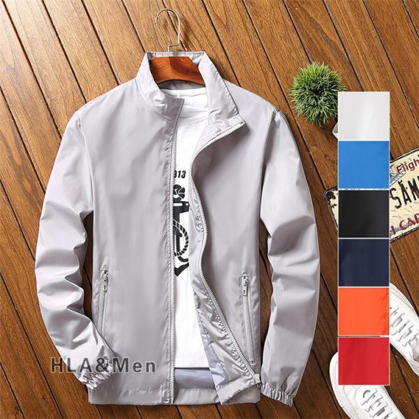 送料無料 ジャケット メンズ スポーツ スイングトップ ブルゾン ジャンパー ジップアップ 薄手 無地 大きいサイズ 秋冬