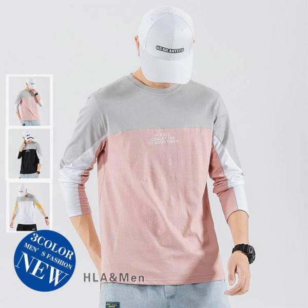Tシャツ メンズ 長袖 カットソー 丸首Tシャツ ロゴ ロングTシャツ カラー切替 長袖Tシャツ おしゃれ