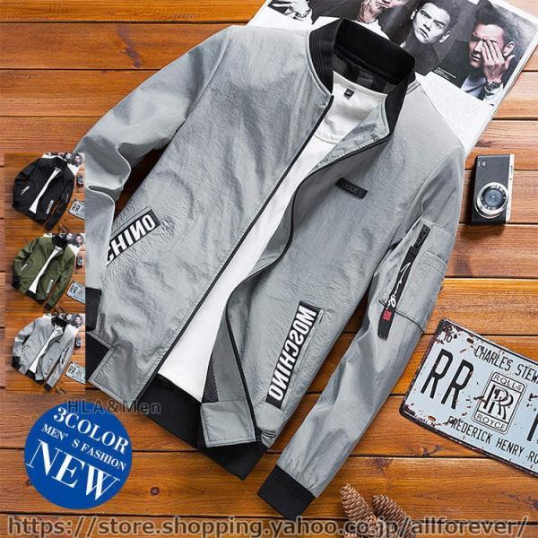 スタジャン メンズ ジャケット ブルゾン MA1 フライトジャケット ジップジャケット アウター お兄系 スポーツ