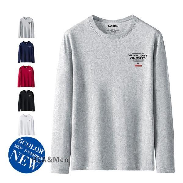 Tシャツ メンズ 長袖 クルーネック ロゴTシャツ ティーシャツ コットンTシャツ インナーTシャツ 秋服