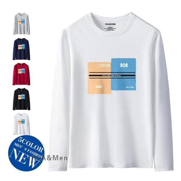 長袖Tシャツ メンズ Tシャツ 丸首Tシャツ プリントTシャツ ロンT トップス 綿100% カジュアル お兄系