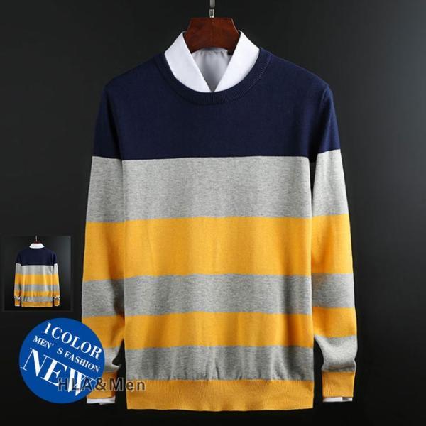 ニット メンズ 長袖セーター クルーネック ボーダー柄 ニットセーター ハイゲージ トップス 秋冬 おしゃれ