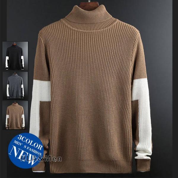 セーター メンズ 暖か タートルネック ハイネック 長袖ニット ニットセーター ミドルゲージ おしゃれ