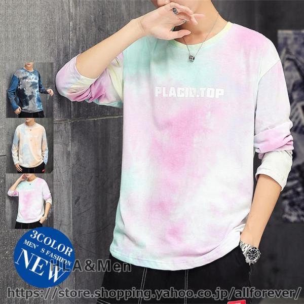 Tシャツ カットソー メンズ 長袖Tシャツ クルーネック カラー配色 丸首Tシャツ 秋冬 カジュアル おしゃれ
