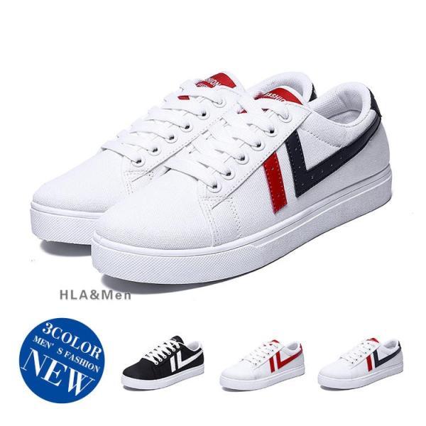 スニーカー メンズ 靴 キャンバスシューズ ローカットスニーカー 白スニーカー レースアップ スポーツ