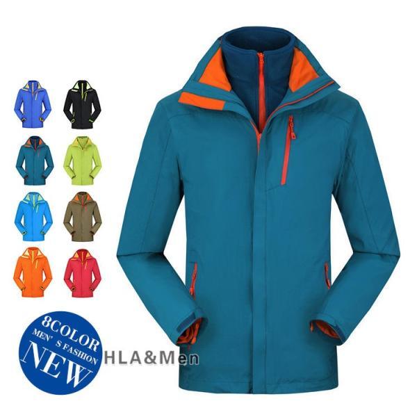 2点セット アウトドアウェア メンズ ジャケット マウンテンパーカー 防寒ジャケット アウトドア 登山 防風 撥水