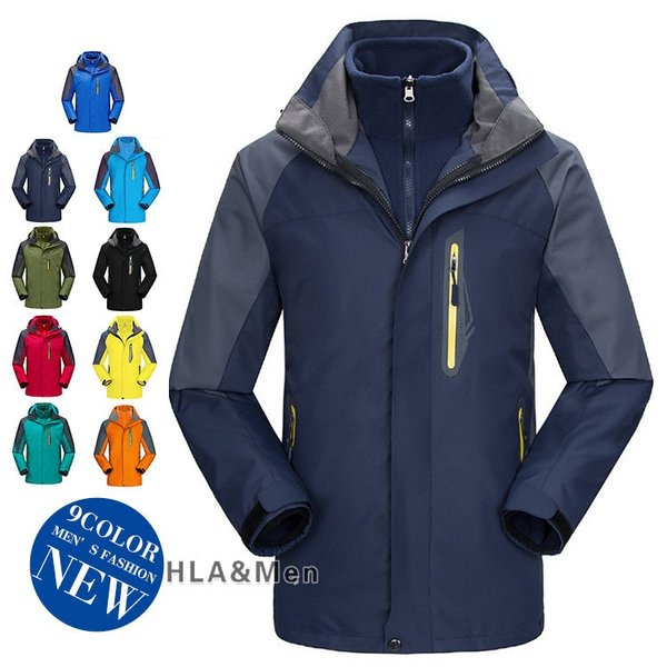 アウトドアウェア メンズ ジャケット マウンテンパーカー 2点セット 防寒ジャケット アウトドア 登山 防風 撥水