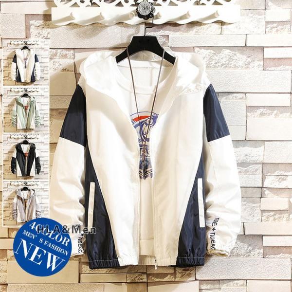 ウィンドブレーカー メンズ ジャケット マウンテンパーカー 薄手 ジャンパー ライトアウター フード付き