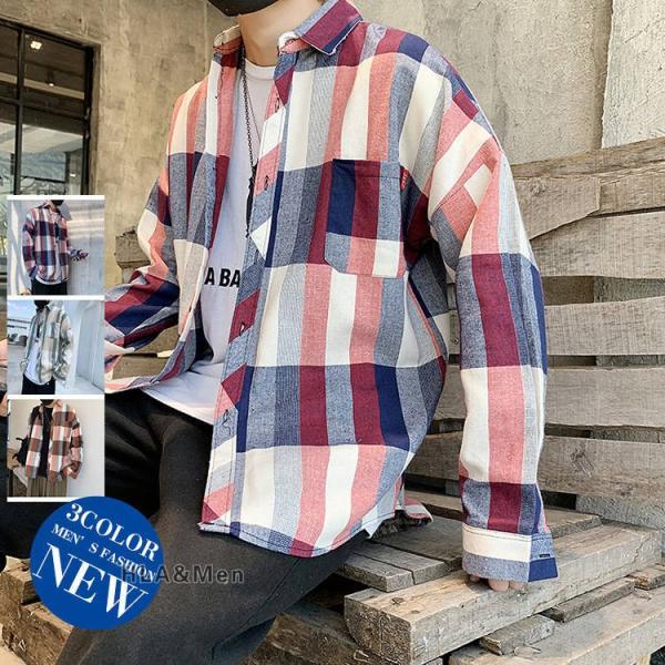 長袖シャツ シャツ メンズ 長袖 カジュアルシャツ カラー配色 チェックシャツ トップス おしゃれ