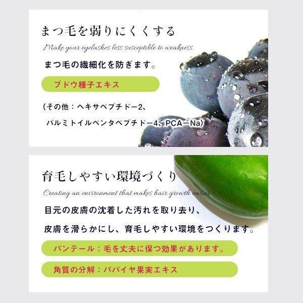 エマーキット おまけ付き まつ毛美容液 2ml EMAKED  水橋保寿堂製薬|allgenre|12