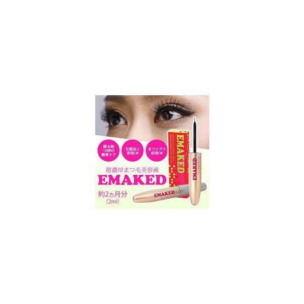 エマーキット おまけ付き まつ毛美容液 2ml EMAKED  水橋保寿堂製薬|allgenre|08