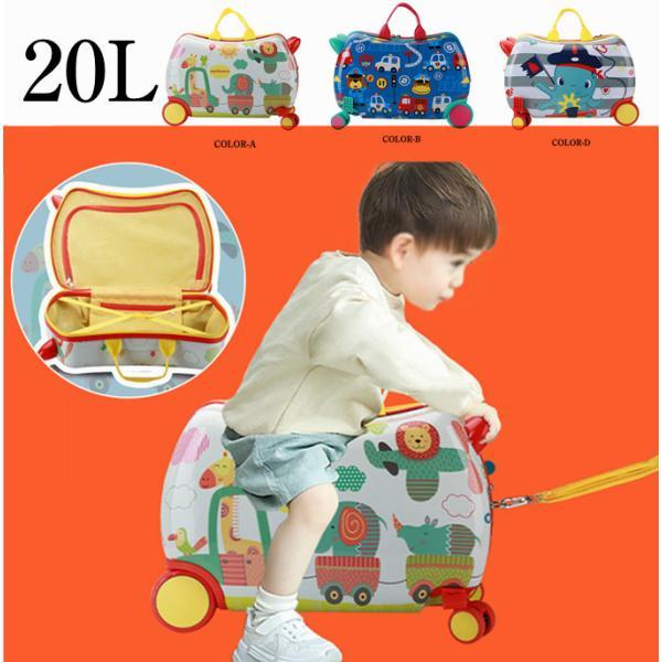 キャリーケース キャリーバッグ 旅行かばん ショッピング機内持ち込み スーツケース子供用 キャリーバッグ キャリーケース  carrybag