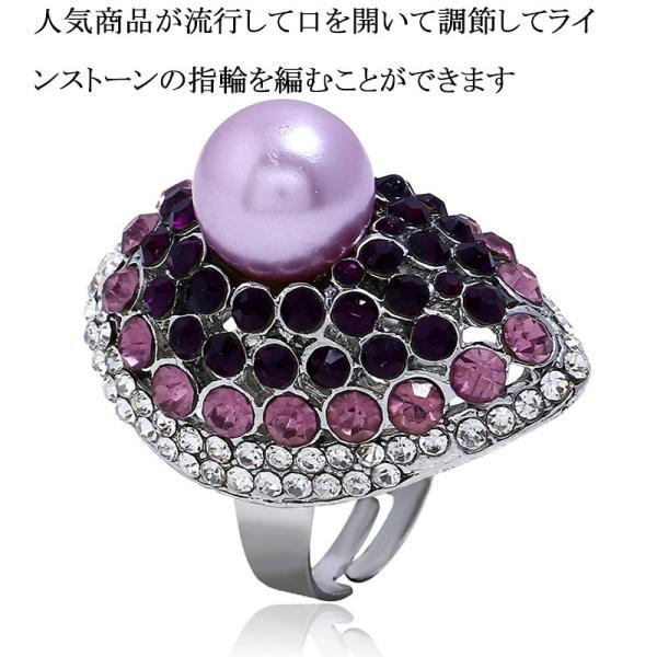レディース マット イヤリング 揺れる 人気商品 アクセサリー アイデア 人気 流行する 指輪 調節して ラインストーン 指輪