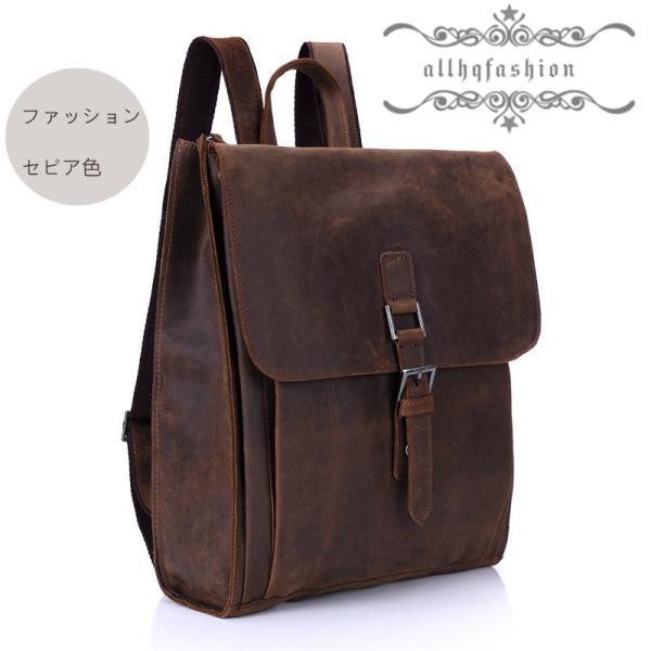 本革 ビジネスバッグ レザー ビジネス メンズ バッグ 軽い 軽量 使い勝手 セピア色 就活 鞄 トートバッグ  ショルダー