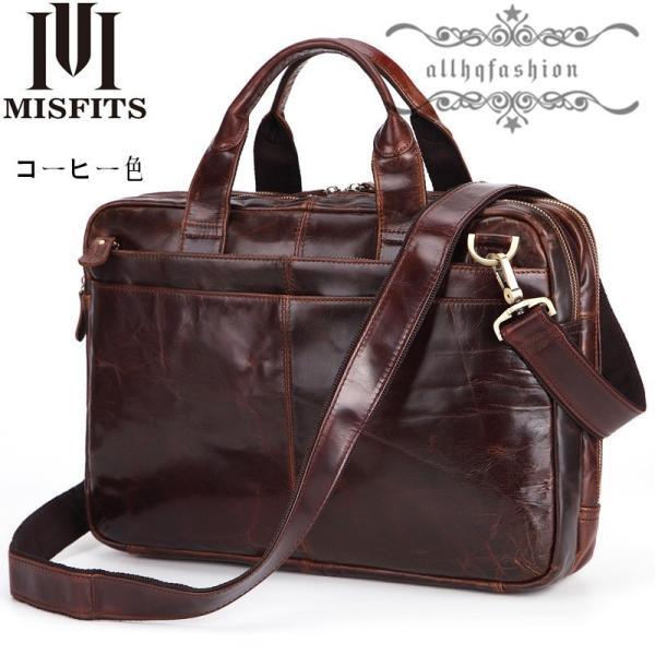 本革 ビジネスバッグ レザー ビジネス メンズ バッグ 軽い 軽量 使い勝手 コーヒー色 お洒落 おしゃれ 大容量 就活 鞄 トートバッグ 出張
