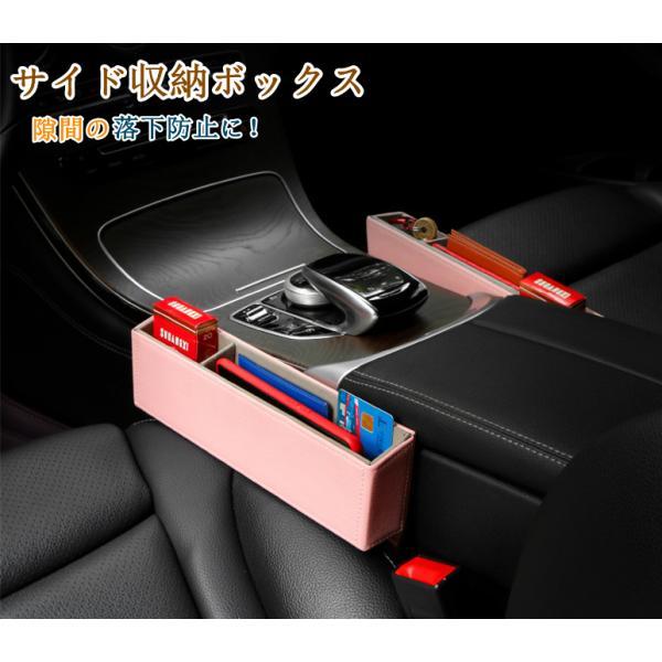 サイド収納ボックス 収納ボックス 便利グッズ 携帯収納箱 壁掛け 車用 落下防止 小物入れ 収納用品 荷物収納 隙間収納 運転席/助手席 取付簡単 車載用
