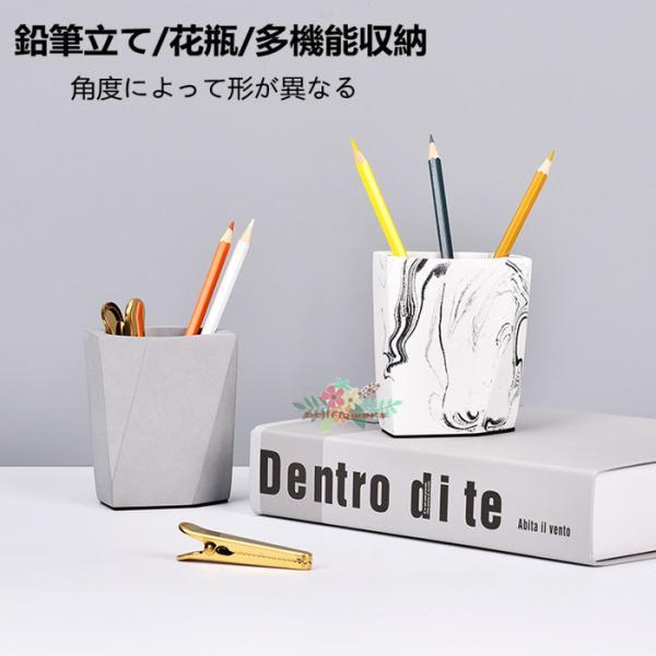 ペンスタンド ペン立て 筆箱 花瓶 記念品 おしゃれ デザイン雑貨 セメント オフィス用品 ペンスケース 卓上収納