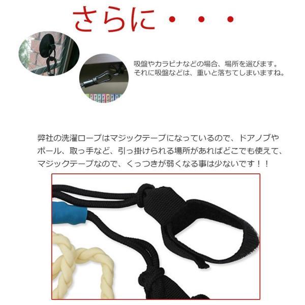 洗濯ロープ[NHK おはよう日本 まちかど情報室]で紹介 洗濯物干しロープ 紐 ひも ゴム 室内 室外 旅行用品 アウトドア[メール便送料無料]|alligatorpie|05