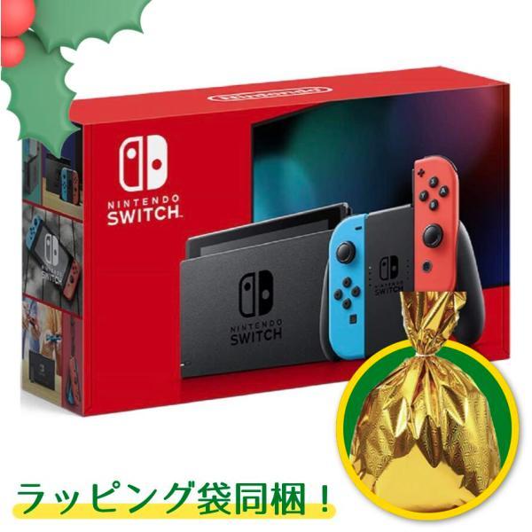ニンテンドースイッチスイッチ本体NintendoSwitch ネオンブルーレッド HAD-S-KABAA任天堂ニンテンドウスウィ