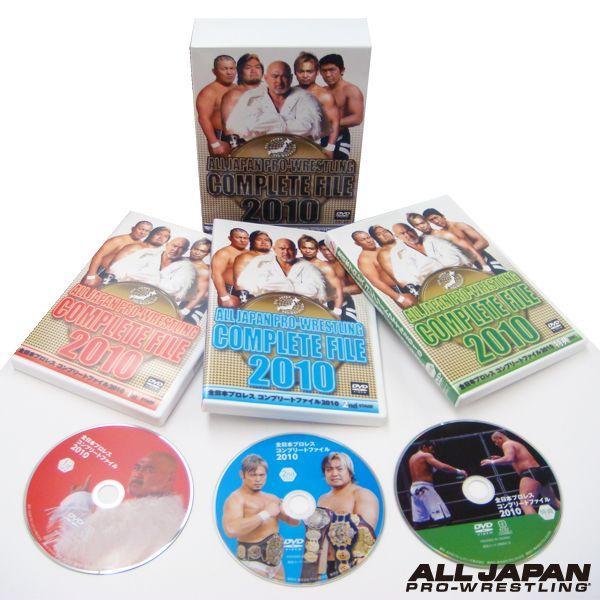 (80%OFF) DVD 全日本プロレス コンプリートファイル2010 DVD-BOX|alljapan|03