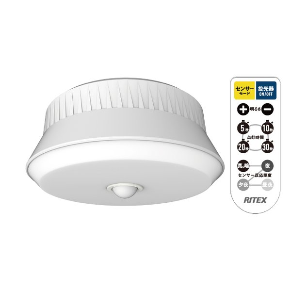 ムサシ RITEX LED 屋外用センサーシーリングライト 高機能タイプ 人感センサー内蔵 防雨タイプIP44 480lm リモコン付 単1型アルカリ乾電池×3本(別売) LED-165
