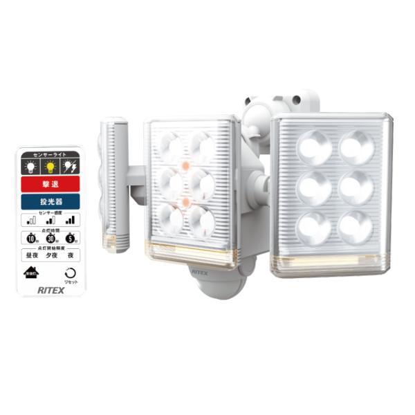 ムサシ RITEX フリーアーム式センサーライト AC ミニ 白色LED+暖色LED 100V 人感センサー内蔵 防雨形IP44 9W×3灯 リモコン付き LED-AC3027