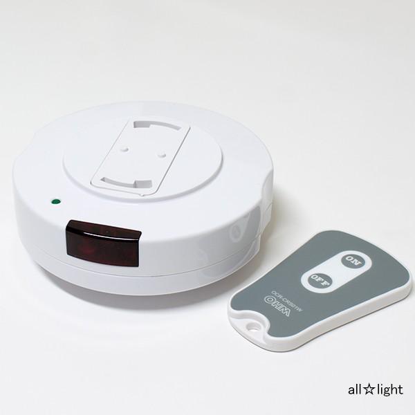 オーム電機 天井照明器具専用 ペンダント型照明専用 リモコンスイッチ 受信機・送信機(動作確認用電池付) 引掛シーリング OCR-CRS01W(04-9447)