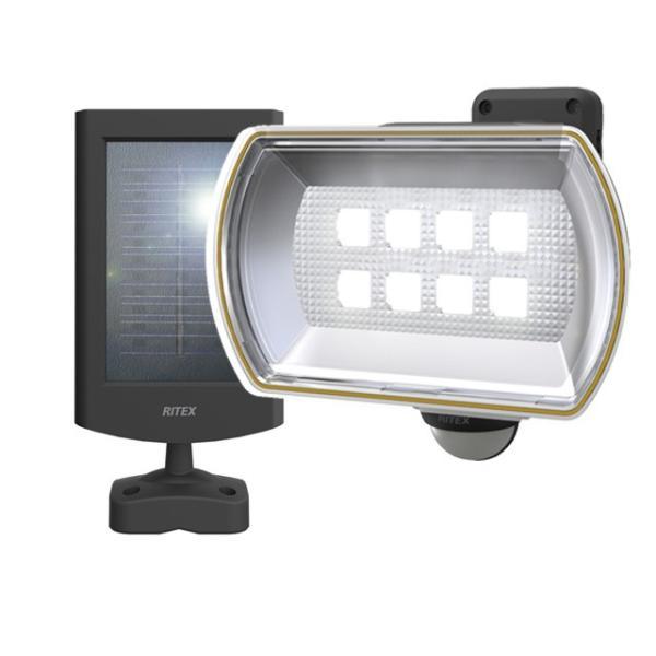ムサシ RITEX ソーラーセンサーライト LED 人感センサー内蔵 防雨形 8Wワイド フリーアーム式 S-80L