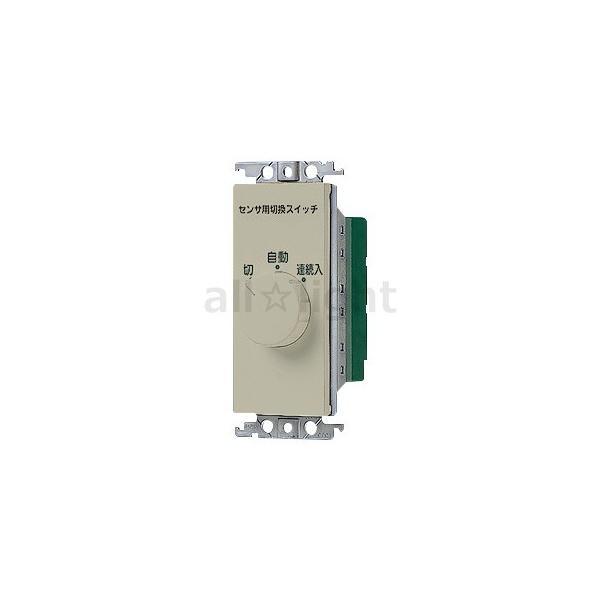 パナソニック コスモシリーズワイド21 埋込熱線センサ付自動スイッチ用操作ユニット 1回路用 15A 250V AC 利休色 WTC5820G